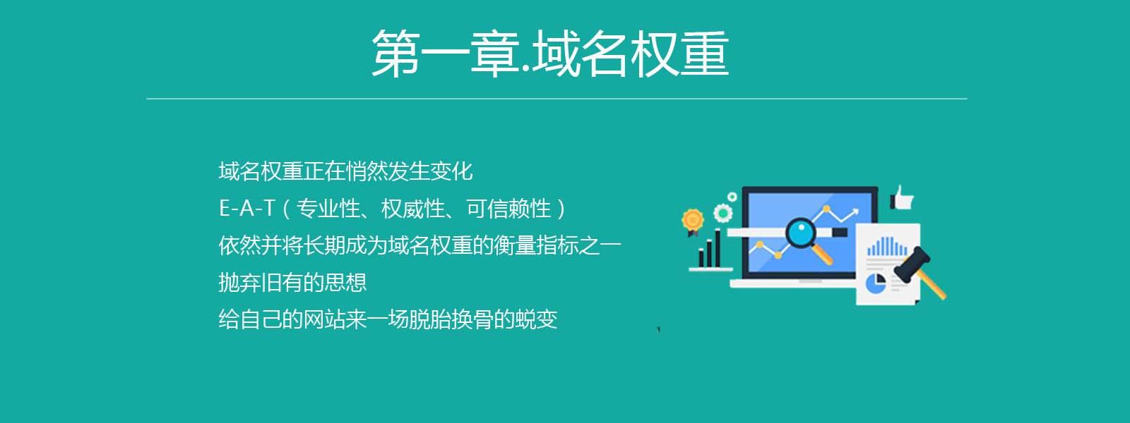 2020年权威谷歌SEO优化指南
