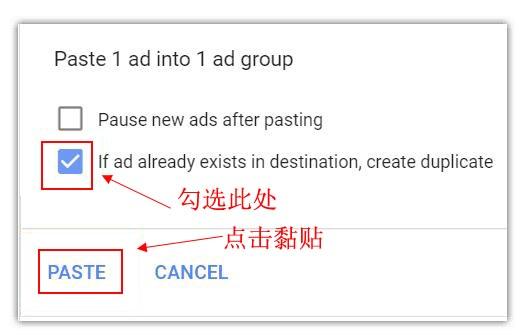 谷歌广告12