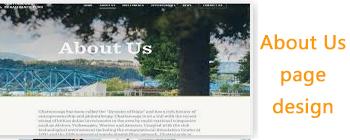 外贸自建网站优化- 如何设计公司页面?