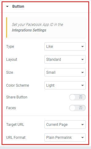 对Facebook Button元素的主体功能进行设置