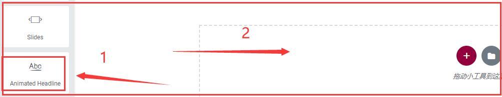 将Elementor动态标题添加到内容编辑版块