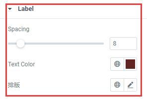 Elementor编辑器login的样式设之LABEL