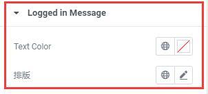 Elementor编辑器login的样式设之Logged in message