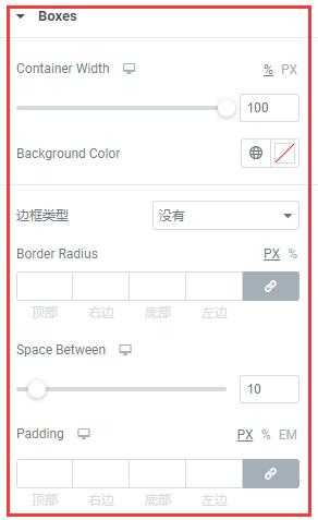 countdown功能元素样式设置之boxes