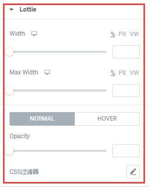 Elementor编辑器的lottie样式功能设置